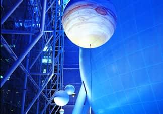 Planetario Hayden nueva york