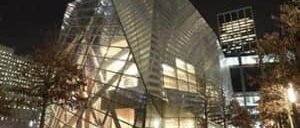 Museo del 11 S en Nueva York