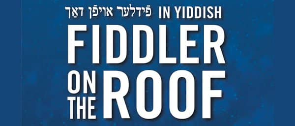 Tickets para Fiddler on the Roof en Nueva York