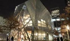 Museo del 11-S en Nueva York