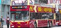 Tour en bus hop on hop off